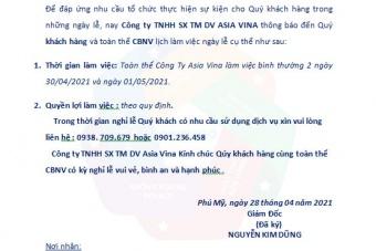 THÔNG BÁO VỀ VIỆC KHÔNG NGHĨ LỄ NGÀY 30/4/2021 VÀ QUỐC TẾ LAO ĐỘNG 01/5/2021